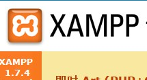 Turn Your PC Into A Webserver Using XAMPP